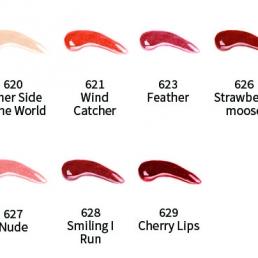 Uoga Uoga lipgloss
